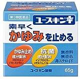 【第3類医薬品】ユースキンI 65g