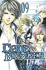 Code : Breaker, tome 9 par Kamijyo