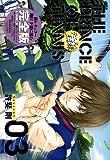 テニスの王子様完全版Season1 03 (愛蔵版コミックス)