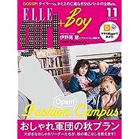 ELLE girl 表紙画像