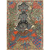"Dolls Of India ""Panchmukhi Shiva"" Madhubani Folk Art On Paper - Unframed (27.94 X 38.10 Centimeters)"
