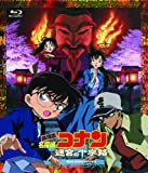 劇場版 名探偵コナン 迷宮の十字路(クロスロード)(Blu-ray)