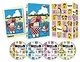 新あたしンち DVD-BOX vol.1[DVD]