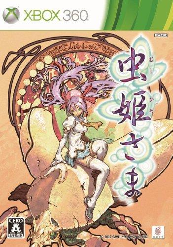 【ゲーム 買取】虫姫さま(限定版)