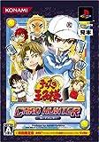 echange, troc Tennis No Oijisama Card Hunter Limited Edition