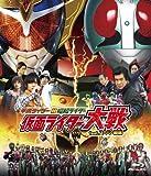 平成ライダー対昭和ライダー 仮面ライダー大戦 feat.スーパー戦隊 [Blu-ray]