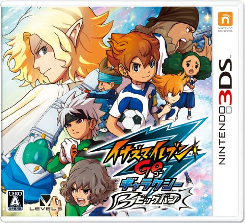 Inazuma Eleven Go Galaxy the Big Bang [Japan Import] - 1
