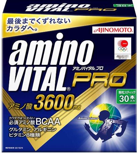 味の素 アミノバイタルプロ 箱 4.5g×30