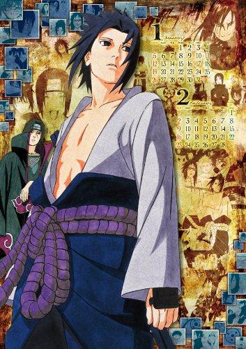 集英社コミックカレンダー2014 NARUTO-ナルト-
