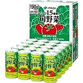 伊藤園 旬野菜 (缶) 190g×20本