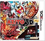 AZITO(アジト)3D