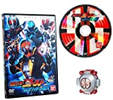 仮面ライダーゴースト DX仮面ライダー45ゴーストアイコン&伝説! ライダーの魂!DVDセット