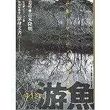 ��� no.2(2013)�����դȥ������奢��θ� ��������δ�� ���Ľ����쥯�����1����û�ν����ѿ�ʸ���