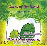 Voices of The Forest  もりのこえ〔英語版〕