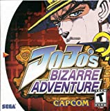 JoJo's Bizarre Adventure: Sega Dreamcast