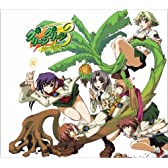 グリーン・グリーン3 ~ハローグッバイ~ オリジナルサウンドトラック + コンプリートアルバム2001~2005 18 songs Memories