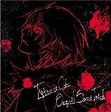 TVアニメ『咎狗の血』オリジナルサウンドトラック