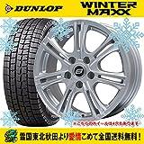 スタッドレス 15インチ 新型ソリオ 165/65R15 ダンロップ ウインターマックス WM01 KTW SW-7 SI タイヤホイール4本セット 国産車 ウィンターマックス