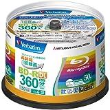 三菱化学メディア Verbatim BD-R(Video) <片面2層>  国産 1回録画用 360分 1-4倍速 スピンドルケース50P インクジェットプリンタ対応(ホワイト) ワイド印刷エリア対応 VBR260YP50V1