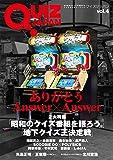 QUIZ JAPAN vol.4