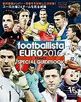 footballista EURO2016