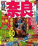 るるぶ奈良'15~'16 (国内シリーズ)