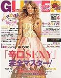 GLITTER (グリッター) 2011年 04月号 [雑誌]
