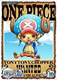 ONE PIECE ���ԡ��� 15th�������� ������� piece.10[�����] [DVD]