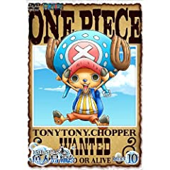 ONE PIECE �����s�[�X 15th�V�[�Y�� ���l���� piece.10[�����] [DVD]