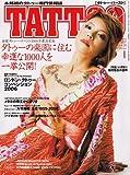 TATOO BURST (タトゥー・バースト) 2007年 01月号 [雑誌]