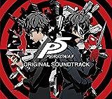 (20170117)『ペルソナ5』オリジナル・サウンドトラック