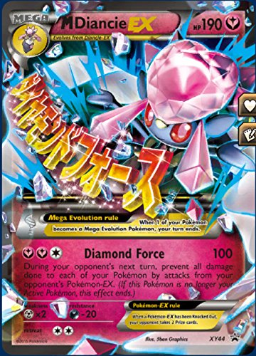 Pokemon Mega Diancie EX Premium Collection Foil Holo Promo Card XY44 XY 44 (English) - 1