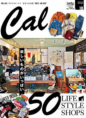 Cal 2017年11月号 大きい表紙画像