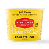 Miss Jones Baking Cake In A Cup, Confetti Pop (Pack of 4)