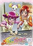���ޥ���ץꥭ�奢!  DVD Vol.12