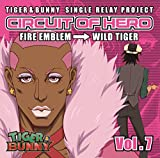 TVアニメ『TIGER&BUNNY』「-SINGLE RELAY PROJECT-CIRCUIT OF HERO Vol.7」