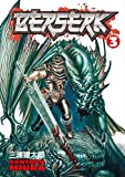 img - for Berserk, Vol. 3 book / textbook / text book
