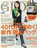 GLOW (グロー) 2013年 9月号