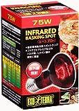 ジェックス Gヒートグロー赤外線照射ランプ 75W