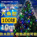 Amazon.co.jpGOODGOODS LED イルミネーション 屋外 クリスマスライト クリスマスツリー 飾り LED電飾 多彩カラー 100球 10m 複数連結可 防雨防水 LD-K9