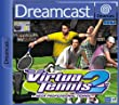 Virtua Tennis 2 (Dreamcast)