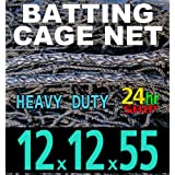 12 x 12 x 55 Baseball Batting Cage - #42 Heavy Duty Net [Net World] 24hr Ship by Net World Sports