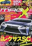NEW MODEL MAGAZINE X (�˥塼��ǥ�ޥ����� X) 2012ǯ 06��� [����]