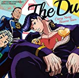 Crazy Noisy Bizarre Town-THE DU