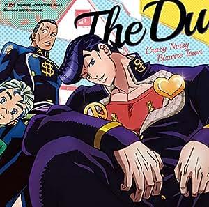 TVアニメ『ジョジョの奇妙な冒険 ダイヤモンドは砕けない』オープニングテーマ「Crazy Noisy Bizarre Town」 [CD]