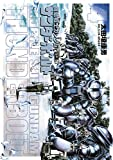 機動戦士ガンダム サンダーボルト 4 (ビッグコミックススペシャル)