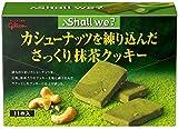 江崎グリコ シャルウィ カシューナッツを練り込んださっくり抹茶クッキー 11枚×5個