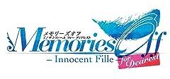 メモリーズオフ-Innocent Fille- for Dearest 限定版 【限定版同梱物】・メモリーズオフ -Innocent Fille- for Dearest Mini Sound Collection ・メモリーズオフ -Innocent Fille- Redio Drama Collection ・特製アクリルイラストスタンド 同梱 - PS4