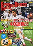 vol.3 2011 6/10 []