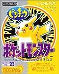Pokemon Yellow (JAPAN JPN IMPORT) Jap...